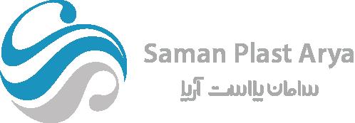 SamanPlastArya